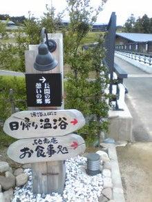 https://stat.ameba.jp/user_images/20101003/21/maichihciam549/3a/d3/j/t02200293_0240032010781629119.jpg