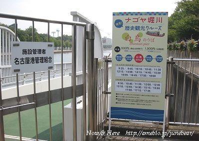 ☆Now&Here☆日本ぐるりん旅日記