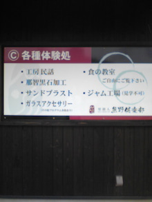 https://stat.ameba.jp/user_images/20101004/05/maichihciam549/fa/2a/j/t02200293_0240032010782272862.jpg