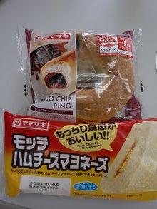 お菓子大好き すーさんブログ