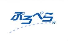 まぁこオフィシャルブログ「まぁこのよろしく豚足ピース」Powered by Ameba