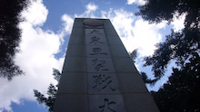 「日本国憲法」は憲法として無効です!