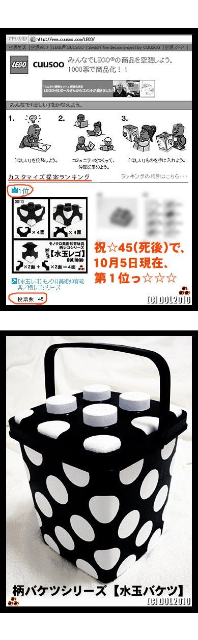 眼球古(メダマコ)333【 めзめ】の★ピグプリケっ★since20100707-purike1005