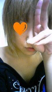 斉藤まやオフィシャルブログ-101005_071756_ed.jpg