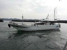 $乙姫丸の、釣り船!かけつけ隊!船長日記!!