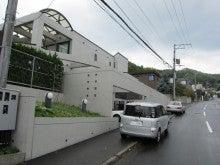 $中屋敷左官工業株式会社-樋口7