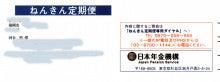 福岡市天神 樋口矯正歯科クリニック院長のブログ