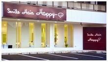 $山梨県南アルプス市の美容室 『Smile Hair Happy』のゆるーーーーーいブログ
