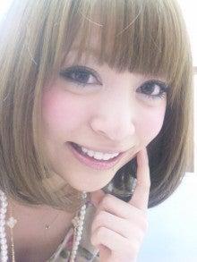 磯部奈央オフィシャルブログ「奈央ちゃんのHAPPY DIARY」Powered by Ameba-DVC00228.jpg