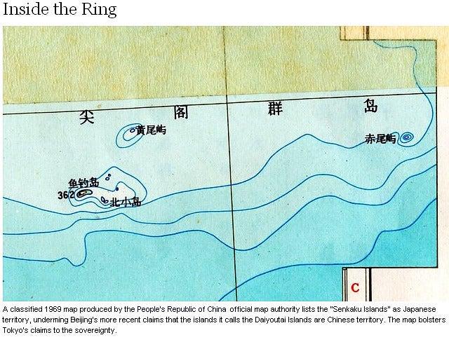 $あめんぼすいすい-ワシントンタイムズ尖閣諸島の地図