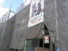 福岡の塗装屋 ますおさんのブログ