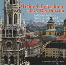 みゅうじんな日常(European classic music life)-plays Beethoven
