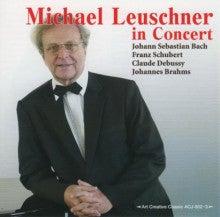 みゅうじんな日常(European classic music life)-in Concert