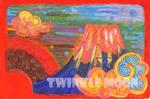 ワクワクの種まき-紅富士