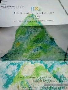 mountainjamさんのブログ-CA3C06040001.jpg