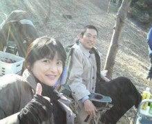 伊藤かずえ オフィシャルブログ 「Kazue Diary」 Powered by Ameba