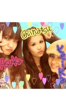 樋井明日香オフィシャルブログ ASUKA CHANNEL Powered by Ameba-ファイル01230001.jpg