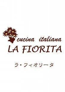 LA FIORITA (ラ・フィオリータ)-shop name 2