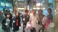 I LOVE 吉祥寺のブログ