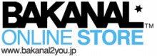 CK official Blog 「独行道」 Powered by Ameba