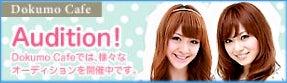 $新部宏美オフィシャルブログ「Hiromi Niibe's blog」Powered by Ameba