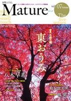 $彩撮リドリ ノ セカイ ★ 大阪フォトリウム通信 by kikka