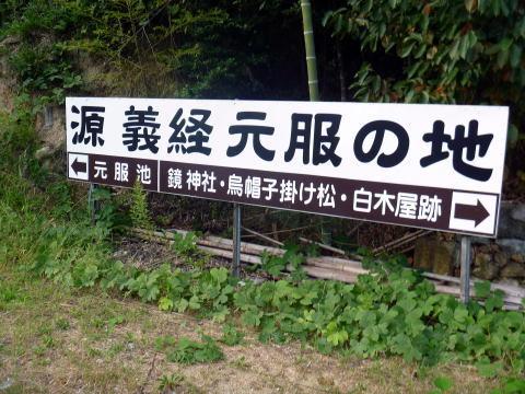愛知のお城・戦国武将ゆかりの地を歩く!-道の駅13