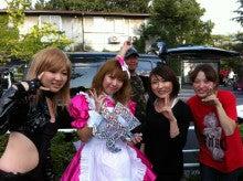 ★MIKA Days★-IMG_7966.jpg