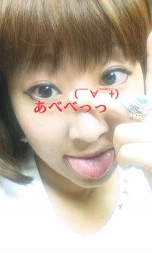 ★MIKA Days★-101005_1521~0100010001.jpg