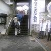 『おりょう大津駅』?の画像