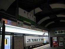 思い立ったが吉日! -北海道212市町村カントリーサインの旅--帯広駅