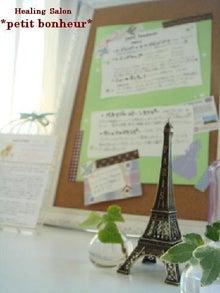 $Clover tea room の小さな幸せっ!!-サロンメニュー