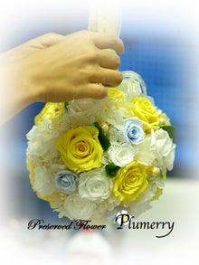 Plumerry(プルメリー)プリザーブドフラワースクール (千葉・浦安校)-ボールブーケ プリザーブドフラワー
