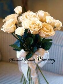 Plumerry(プルメリー)プリザーブドフラワースクール (千葉・浦安校)-アンティーク シャンパンカラ- スパイラルブーケ