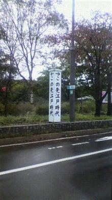 ☆ココロ開くまでアシ開かんやろ、やっぱ☆-P1030688.jpg