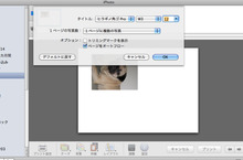 Mac で表示中画面のコピー、録画、切り抜き ...