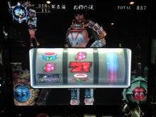 しんのすけオフィシャルブログ「しんのすけBLOG」Powered by Ameba-CA395395.JPG