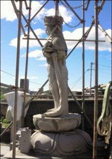 黒飛工業のブログ-石像移設前