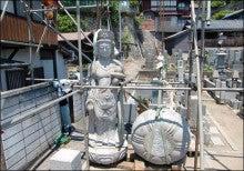 黒飛工業のブログ-宝土寺 石像移設状況