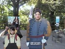 北陽 伊藤さおりオフィシャルブログ「いとーちゃんぷるー」by Ameba-2010101014470001.jpg