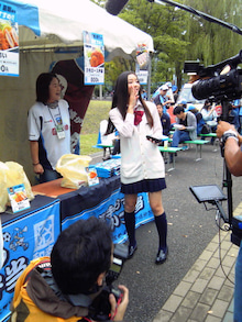 足立梨花オフィシャルブログpowered by Ameba-201010101314000.jpg