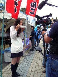 足立梨花オフィシャルブログpowered by Ameba-201010101318000.jpg