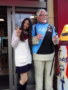 足立梨花オフィシャルブログpowered by Ameba-201010101158000.jpg