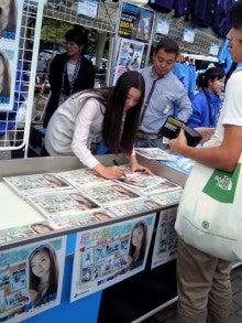 足立梨花オフィシャルブログpowered by Ameba-201010101337000.jpg