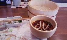 札幌市南区 紹介-udon