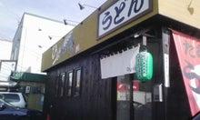 札幌市南区 紹介-hibariya