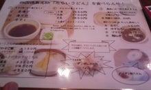 札幌市南区 紹介-menyu