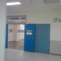 千代倉書道教室 学生…