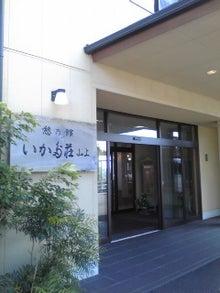 https://stat.ameba.jp/user_images/20101011/00/maichihciam549/00/77/j/t02200293_0240032010794298578.jpg