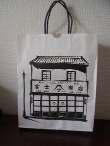 文房具女子の彩り日和-101011_fuji08